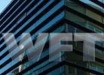 WFT-OFFICE-BUILDING-1-02