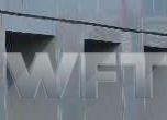 WFT-PETROMAR-04