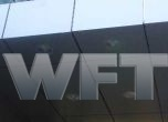 WFT-PETROMAR-32