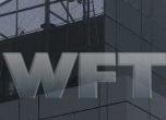 WFT-PETROMAR-59