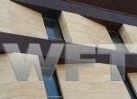 WFT-Procema-Clemenceau-02