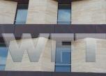 WFT-Procema-Clemenceau-11