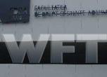 WFT_FDSA_01