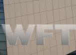 WFT_WaterPark_Poza_40